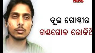Odisha Student Leader Ram Nag: JNU Issue