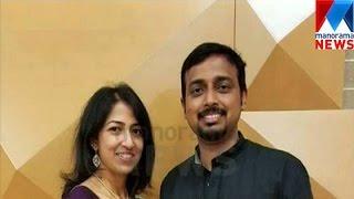 Sam muder case shocked relatives | Manorama News