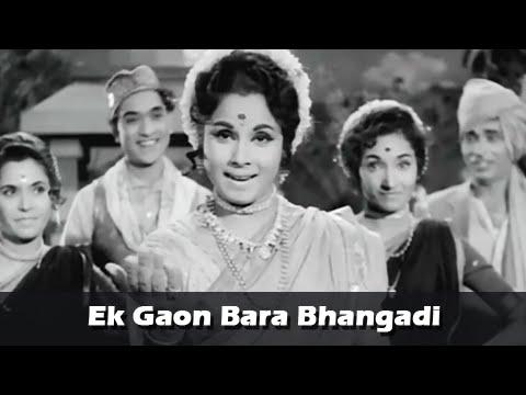 Xxx Mp4 Ek Gaon Bara Bhangadi Title Song Ram Kadam Classic Marathi Song Ek Gaon Bara Bhangadi 3gp Sex