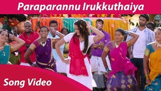 Paraparannu Irukkuthaiya Video Song HD | Jippaa Jimikki | Orange Music