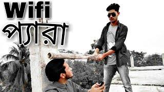 WiFi pera Bangla new sort film 2018.