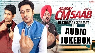 Saadey CM Saab - Full Songs Audio Jukebox | Harbhajan Mann | Latest Punjabi Songs 2016 | SagaHIts