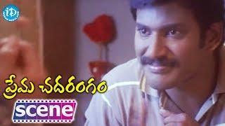Romantic Scene by Vishal & Reema Sen From Prema Chadarangam