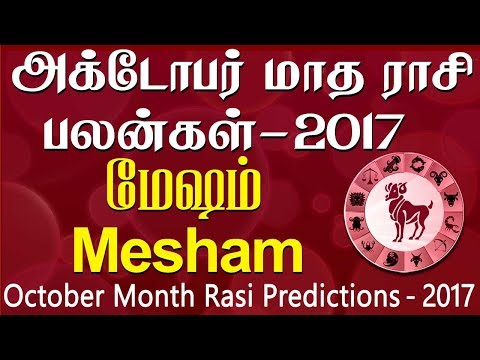 Xxx Mp4 Mesham Rasi Aries October Month Predictions 2017 – Rasi Palangal 3gp Sex