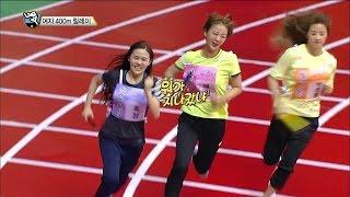 【TVPP】 EXID - W 400m Relay Final, EXID - 400m 릴레이 결승 @ 2015 Idol Star Championships