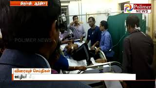 Thirupati Doctor attempts suicide as Nurse insults him | Polimer News