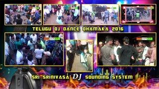 TELUGU ORIYA DJ DANCE 2016 SRIKAKULAM, SOMPETA, KANCHILI, M.S.PALLI,ICHAPURAM, BARUVA,PALASA,
