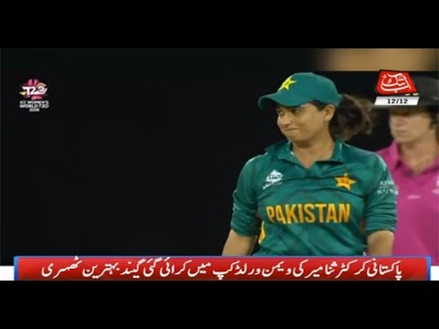 Xxx Mp4 Sana Mir's Delivery Voted As Play Of Women's World T20 3gp Sex