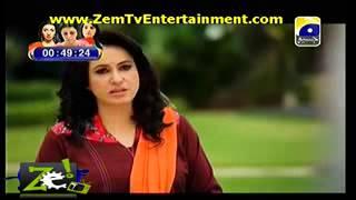 Aasmano Pe Likha   Episode 1   Part 1   by Geo Ent   29 January 2014