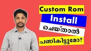 Flashing Custom Rom Is Safe? | Advantages | Disadvantages | Malayalam | Nikhil Kannanchery