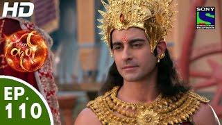 Suryaputra Karn - सूर्यपुत्र कर्ण - Episode 110 - 3rd December, 2015