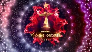 Star Jalsha Parivar Award 2017 video music