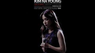 [내 손안에 쥬크박스 쥬스TV] 김나영 - 이별 노래 메들리 #67