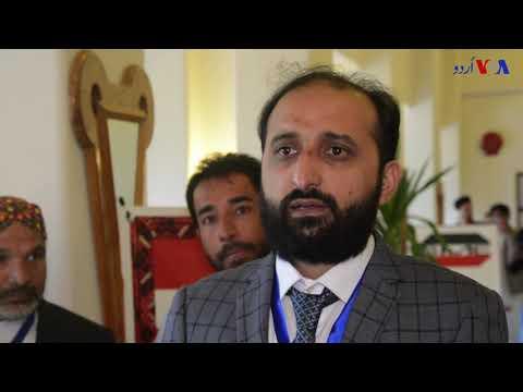 Xxx Mp4 Mineral Deposits Are Guarantee Of Prosperity For Baluchistan Murtaza Zehri 3gp Sex