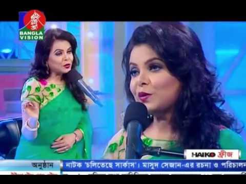 Aji Jhoro Jhoro Mukhoro Badolo Dine   Bangla New Song   Robindro Songit