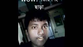 Is Nahid really Dipjol