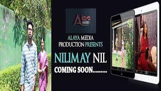 Eid Natok 2017 | Nilimay Nill | Apurbo | Badhon