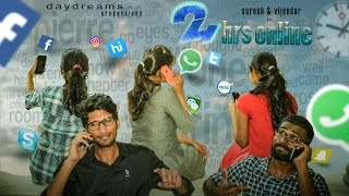 24     HRS Online || A  hilarious comedy latest Telugu short film 2016 || On Chatting.||