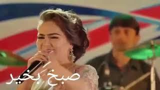 Nigina Tajik music٫