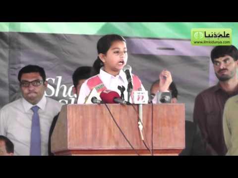 Qeen Marry School girl speech at UET laptop distribution ceremony