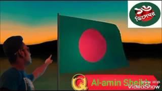 বাংলা জাতীয় সংগীত