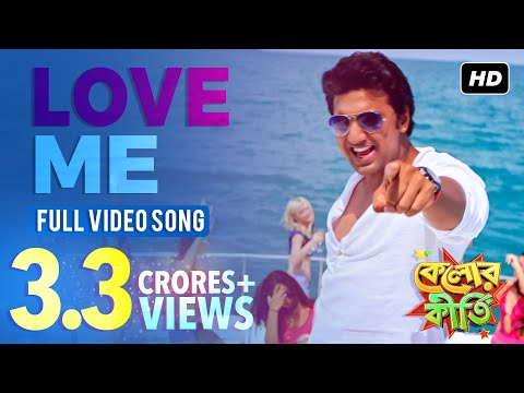 Xxx Mp4 Love Me Kelor Kirti Dev Vicky A Khan Dev Sen Raja Chanda Latest Bengali Song 2016 SVF 3gp Sex