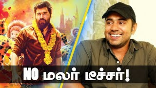 Infosys To Cinema industry! Real Life stories of Nivin Pauly! | Richie