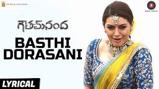Basthi Dorasani - Lyrical Video | Goutham Nanda | Gopichand & Hansika Motwani | Thaman. S