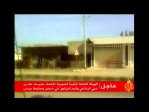 الجزيرة-تقرير اعدامات ميدانية و الجيش الحر يُصعد