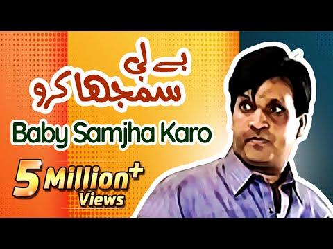 Xxx Mp4 Umer Sharif And Shakeel Siddiqui Baby Samjho Karo Clip5 Pakistani Comedy Stage Drama 3gp Sex