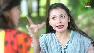 Bangla Natok Moger Mulluk EP 78    Bangla comedy Natok 2017    New Bangla Natok 2017