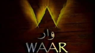 pakistani ptv tele world stn prime channel old play drama waar / war   is available