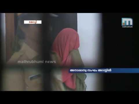Sex Racket Arrested at Kochi