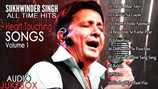 Best Of Sukhwinder Singh Songs Collection l Sukhwinder Singh All Time Hits Songs l heart touching