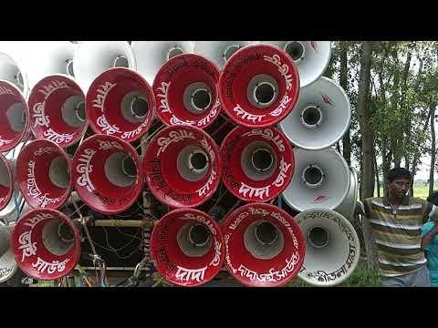 Xxx Mp4 Sona Sound Master Sound Dada Vai Sound Sona Sound No 1 3gp Sex