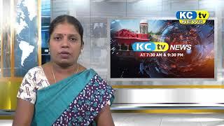 KC TV NEWS 19 02 19