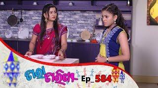 Tara Tarini | Full Ep 584 | 20th Sep 2019 | Odia Serial – TarangTV
