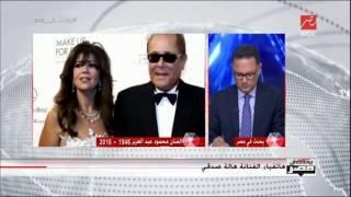 """الفنانة هاله صديقى لـ """"يحدث فى مصر"""" : كنت سعيدة بحجم المشاركين اليوم فى جنازة الساحر"""