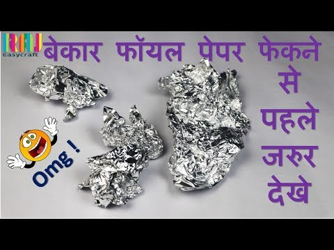 Xxx Mp4 Best Use Of Waste Foil Paper Waste Material Wall Hanging Idea Best New Room Decor Idea 3gp Sex