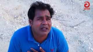 Otithi Pakhi Ep 12 Part 2 actor mosharraf Karim