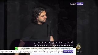 الشاعر تميم البرغوثي وقصيدة