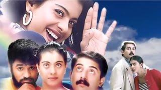 Sapnay - Trailer