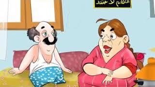 فيديو بمناسبة عيد الاضحى