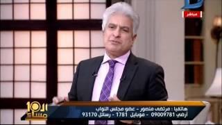 العاشرة مساء| مرتضى منصور: خلو عندكوا دم خربتوا مصر فى 25 يناير