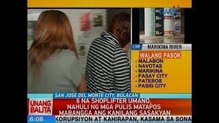 UB: 6 na shoplifter umano, nahuli ng mga pulis matapos mabangga ang kanilang sasakyan