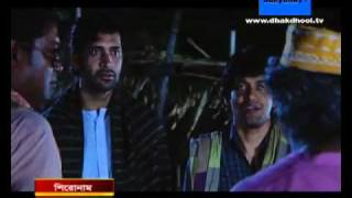Choita Pagol Episode 54 | 55 Part three HD QUALITY VIDEO