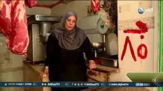 يوم جديد| هويدا حسني.. إمبراطورة الجزارة في مصر