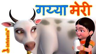 Gaiya Meri - Hindi Rhymes for Children