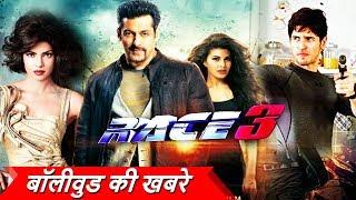 Salman के Race 3 में Priyanka Chopra, Race 3 में Jacqueline के लिए भिड़ेंगे Salman-Sidharth