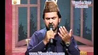 Urdu Naat(Teri Mehfil Main Chala)Syed Zabeeb Masood.By Visaal